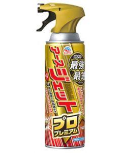 アース製薬 アースジェット プロプレミアム (450mL) 殺虫剤 ハエ・蚊 【防除用医薬部外品】