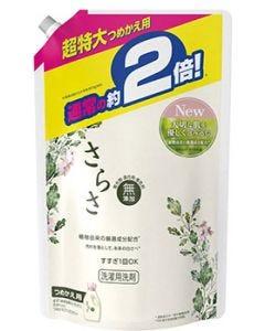 P&G さらさ 洗剤ジェル つめかえ用 超特大サイズ (1640g) 詰め替え用 液体 洗濯洗剤 【P&G】