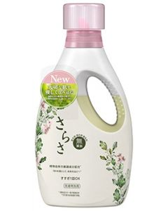 P&G さらさ 洗剤ジェル 本体 (850g) 液体 洗濯洗剤 【P&G】