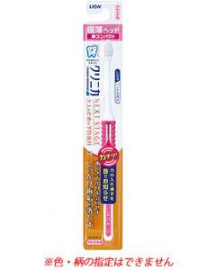 【特売セール】 ライオン クリニカ アドバンテージ ネクストステージ ハブラシ 4列 超コンパクト やわらかめ (1本) 歯ブラシ
