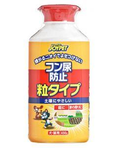 アースペット ジョイペット フン尿防止 粒タイプ (450g) 動物忌避剤 犬猫しつけ用 JOYPET