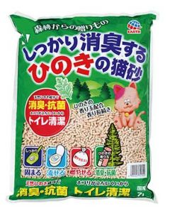 アースペット ハッピーペット しっかり消臭するひのきの猫砂 森林からの贈りもの (7L) ペット用トイレ砂