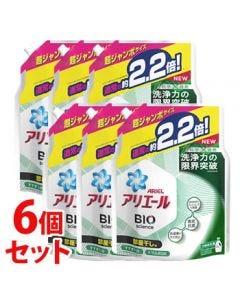 【特売セール】 《セット販売》 P&G アリエール バイオサイエンスジェル 部屋干し用 つめかえ用 超ジャンボサイズ (1.52kg)×6個セット 詰め替え用 BIO science 液体 洗濯洗剤 【P&G】