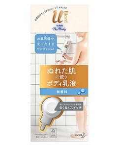 【特売セール】 花王 ビオレu ザ ボディ ぬれた肌に使うボディ乳液 無香料 (300mL) ボディ用乳液