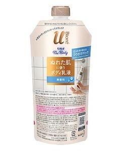 花王 ビオレu ザ ボディ ぬれた肌に使うボディ乳液 無香料 つりさげパック (300mL) ボディ用乳液