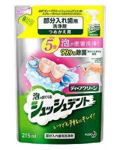 花王 ディープクリーン シュッシュデント つめかえ用 (215mL) 詰め替え用 入れ歯用合成洗剤 泡スプレータイプ