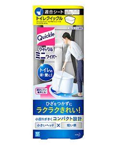 【特売セール】 【☆】 花王 クイックル ミニワイパー (1セット) トイレ床・壁掃除用品 トイレ用掃除シート