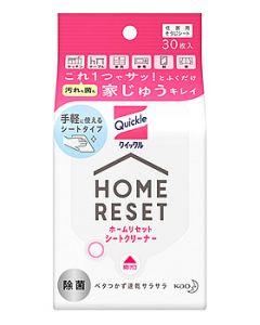 【特売セール】 花王 クイックル ホームリセット シートクリーナー (30枚) 住宅・家具用掃除シート