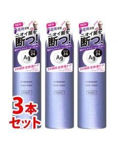 《セット販売》 資生堂 エージーデオ24 フットスプレー h L (142g)×3個セット 無香料 Agデオ24 【医薬部外品】