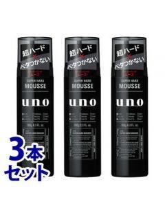 《セット販売》 資生堂 ウーノ スーパーハードムース (180g)×3本セット スタイリング ヘアムース uno
