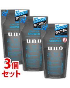 《セット販売》 資生堂 ウーノ パーフェクトヘアシャワー つめかえ用 (220mL)×3個セット 詰め替え用 メンズ 男性用 ヘアウォーター uno