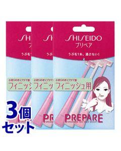 《セット販売》 資生堂 プリペア フィニッシュ用 プチT (3本)×3個セット フェイス用カミソリ