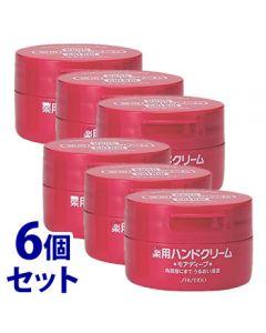 《セット販売》 資生堂 薬用ハンドクリーム モアディープ (100g)×6個セット ジャータイプ 【医薬部外品】
