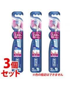 《セット販売》 P&G ブラウン オーラルB 歯ぐきケア 超高密度 やわらかめ (1本)×3個セット 大人用歯ブラシ 【P&G】