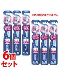 《セット販売》 P&G ブラウン オーラルB 歯ぐきケア 超高密度 やわらかめ (1本)×6個セット 大人用歯ブラシ 【P&G】