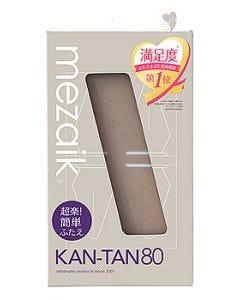 アーツブレインズ メザイク カンタン 80 ワンタッチ二重テープ (80枚入) ふたえ用アイテープ mezaik KAN-TAN 80