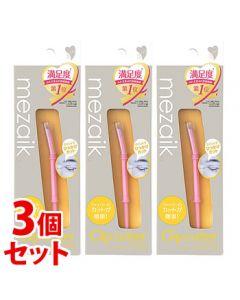 《セット販売》 アーツブレインズ メザイク クリップカッター ファイバー専用カッター (1本)×3個セット ふたえまぶた化粧雑貨 mezaik Clip cutter