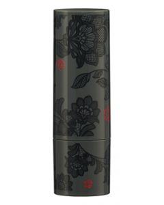 ちふれ化粧品 口紅 ケース D3 (1個) 化粧小物 CHIFURE