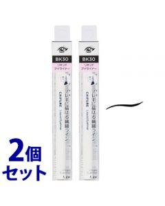《セット販売》 ちふれ化粧品 リキッド アイライナー 筆ペンタイプ BK30 ブラック (1本)×2個セット CHIFURE