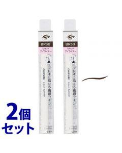 《セット販売》 ちふれ化粧品 リキッド アイライナー 筆ペンタイプ BR30 ダークブラウン (1本)×2個セット CHIFURE