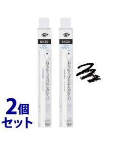 《セット販売》 ちふれ化粧品 ジェル アイライナー BK30 ブラック (1本)×2個セット CHIFURE