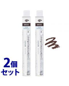 《セット販売》 ちふれ化粧品 ジェル アイライナー BR30 ダークブラウン (1本)×2個セット CHIFURE