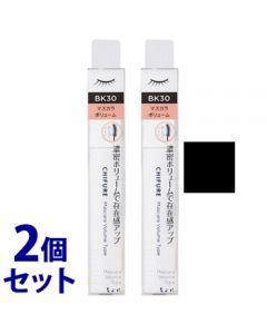 《セット販売》 ちふれ化粧品 マスカラ ボリュームタイプ BK30 ブラック (1本)×2個セット CHIFURE