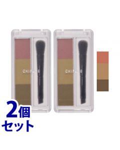 《セット販売》 ちふれ化粧品 アイブロー パウダー PK10 ピンク系ブラウン (1個:3色入)×2個セット CHIFURE