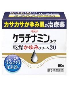 【第3類医薬品】興和 ケラチナミンコーワ 乾燥かゆみクリーム20 (80g) 乾燥性皮膚用薬 尿素 20%