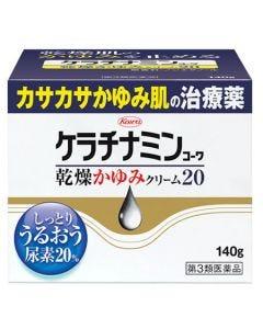 【第3類医薬品】興和 ケラチナミンコーワ 乾燥かゆみクリーム20 (140g) 乾燥性皮膚用薬 尿素 20%