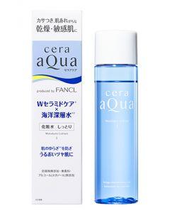 【☆】 セラアクア 化粧水 しっとり みずみずしいタイプ (150mL) 化粧水 【送料無料】