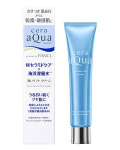 【☆】 セラアクア 潤いリフト クリーム (40g) 保湿クリーム 【送料無料】