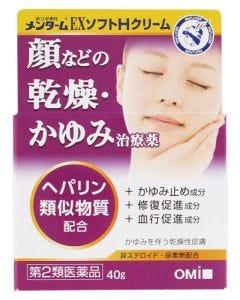 【第2類医薬品】近江兄弟社 メンターム EXソフトHクリーム (40g) 乾燥皮膚用薬 かゆみ 粉ふき ガサガサ