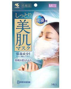 小林製薬 しっとり美肌マスク就寝用 ふつう Mサイズ (3枚) シートマスク