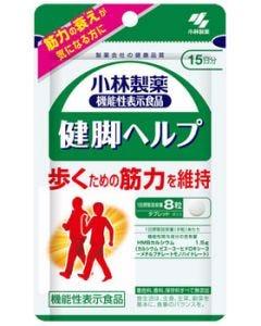 小林製薬 小林製薬の機能性表示食品 健脚ヘルプ 15日分 (120粒) 歩くための筋力を維持 HMBカルシウム 機能性表示食品 ※軽減税率対象商品