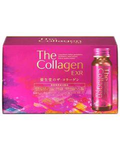 資生堂 ザ・コラーゲン EXR ドリンク (50mL×10本) SHISEIDO ザコラーゲン 美容ドリンク ※軽減税率対象商品