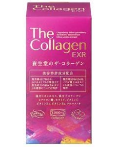資生堂 ザ・コラーゲン EXR タブレット (126錠) SHISEIDO ザコラーゲン 美容サプリメント ※軽減税率対象商品