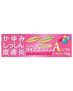 【第3類医薬品】ダイアフラジンAソフト 皮膚疾患治療剤 (10g) かゆみ 湿疹 皮膚炎