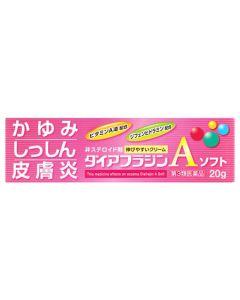 【第3類医薬品】ダイアフラジンAソフト 皮膚疾患治療剤 (20g) かゆみ 湿疹 皮膚炎