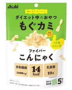 アサヒ リセットボディ もぐカミファイバーこんにゃく うま塩チキン味 (5g×5袋) 乾燥味付けこんにゃく ダイエットおやつ ※軽減税率対象商品