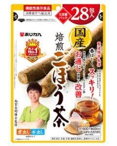 あじかん 国産焙煎ごぼう茶 (28包) 健康茶 機能性表示食品 ※軽減税率対象商品