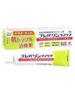 【第2類医薬品】ゼリア新薬 プレバリンマイケア (18g) デリケート部分のかぶれ 肌トラブル治療薬