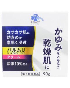 【第2類医薬品】くらしリズム メディカル 奥田製薬 パルムU クリーム (90g) 尿素10%配合