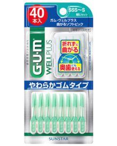 サンスター ガム・ウェルプラス 曲がるソフトピック SSS~S 細いタイプ (40本) GUM WELLPLUS 歯間ブラシ