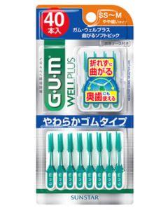 サンスター ガム・ウェルプラス 曲がるソフトピック SS~M やや細いタイプ (40本) GUM WELLPLUS 歯間ブラシ