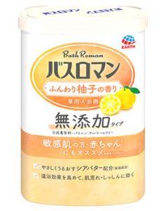 アース製薬 バスロマン 無添加タイプ ふんわり柚子の香り (600g) 薬用入浴剤 【医薬部外品】