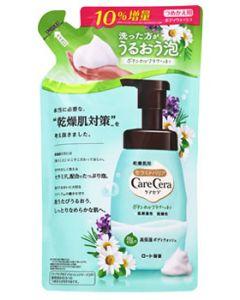 ロート製薬 ケアセラ 泡の高保湿ボディウォッシュ ボタニカルフラワーの香り つめかえ用 (385mL) 詰め替え用 ボディソープ