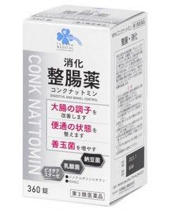 【第3類医薬品】くらしリズム メディカル 米田薬品工業 コンクナットミン (360錠) 整腸薬