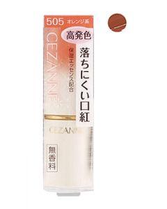 セザンヌ化粧品 ラスティング リップカラーN 505 オレンジ系 (1本) 口紅 CEZANNE
