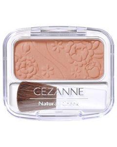 セザンヌ化粧品 セザンヌ ナチュラル チークN 19 ペールベージュ (4g) チーク CEZANNE